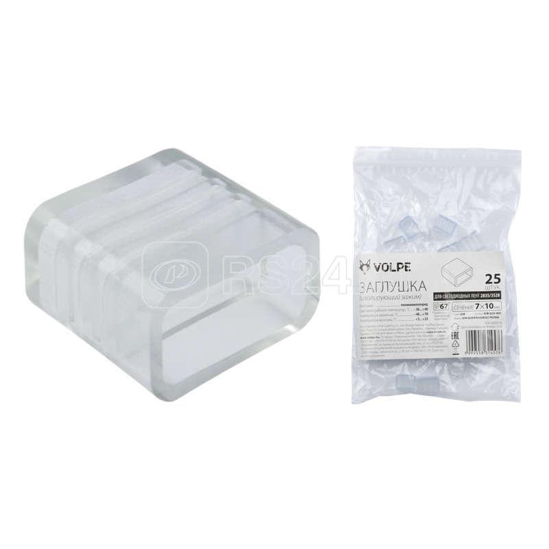 Зажим изолирующий UCW-Q220 K10 CLEAR 025 POLYBAG (заглушка) для светодиодной ленты 3528/2835 10мм прозр. (уп.25шт) Uniel 10973 купить в интернет-магазине RS24