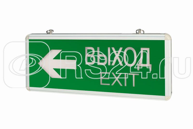 Светильник ВЫХОД-EXIT стрелка 1.5 ч IP20 аварийный двухсторонний VARTON V1-R0-70354-02A02-2300365 купить в интернет-магазине RS24