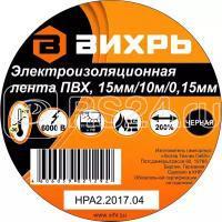 Изолента (10мх15мм) черн. Вихрь 73/3/3/1 купить в интернет-магазине RS24