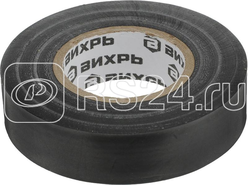 Изолента (20мх19мм) черн. Вихрь 73/3/3/3 купить в интернет-магазине RS24