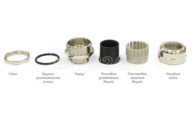 Ввод кабельный NPT3/4 латунь Dкаб. 13-18 УТ1.5 ЗЭТА zeta30183 купить в интернет-магазине RS24
